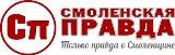 smolenskaya_pravda